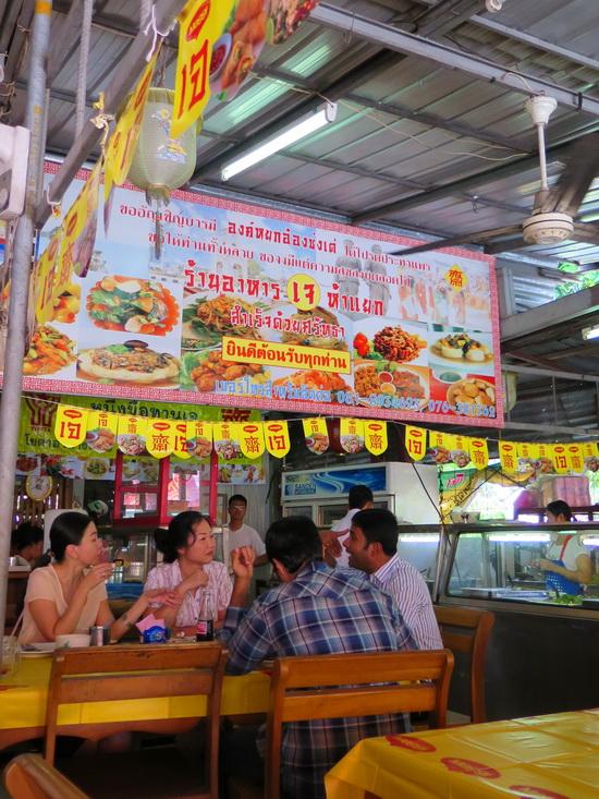 Vegetarian House - buffet food in a bare-bones roadside shop.