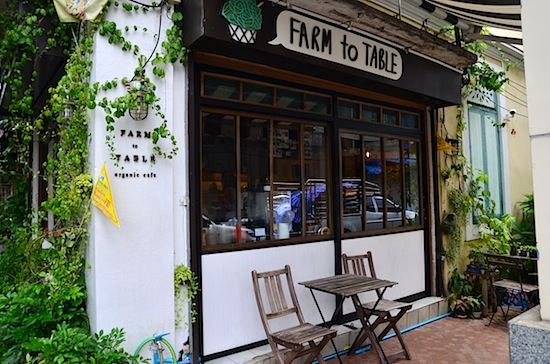 Farm to Table Organic Cafe Bangkok