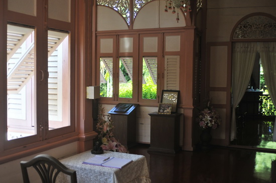 Perfectly preserved interior with added guestbook