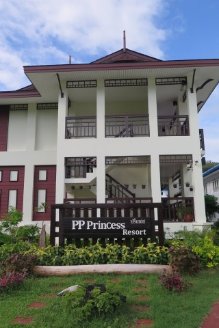 Photo of PP Princess and Charlie Beach Resort