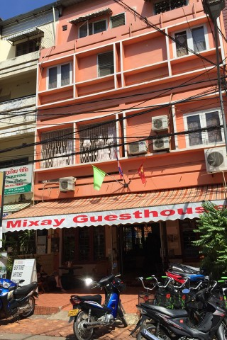 Photo of Mixay Guesthouse