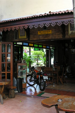 Photo of Sri-Ayutthaya Guest House