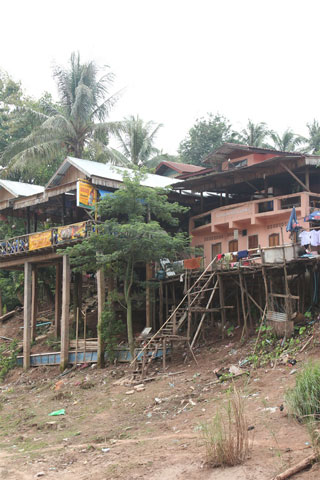 Photo of Nam Ou Guesthouse and Restaurant