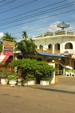 Photo of Nong Soda Guesthouse