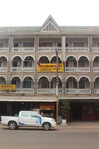 Lan Kham Hotel
