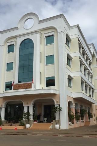 Seng Aroun Hotel