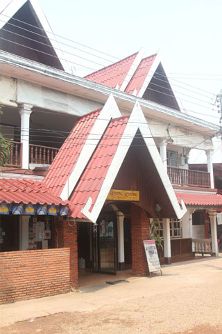Photo of Pon's Guesthouse and Restaurant