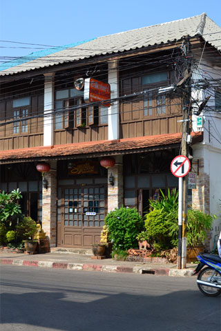Photo of Sawasdee Guesthouse