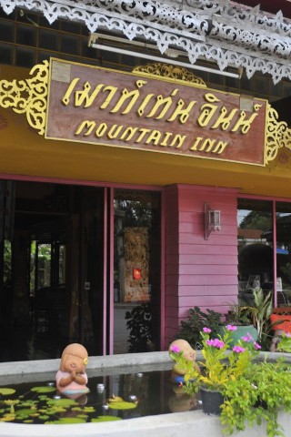 Mae Hong Son Mountain Inn and Resort