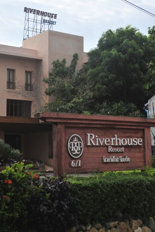 Photo of Riverhouse Resort