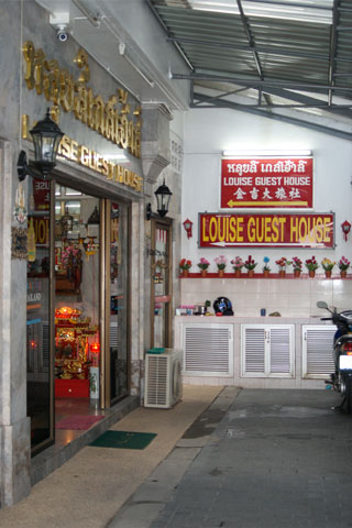 Louise Guesthouse