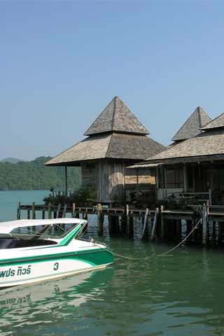 Photo of Salakphet Seafood and Resort