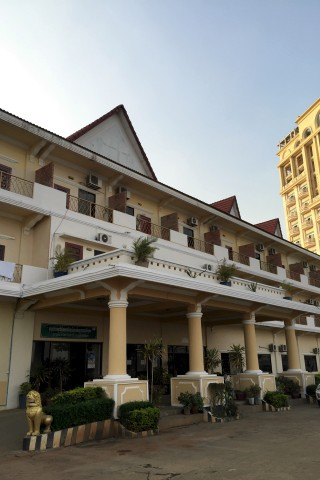 Photo of Mekong Hotel