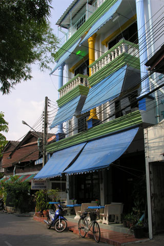 Photo of Residang Residence