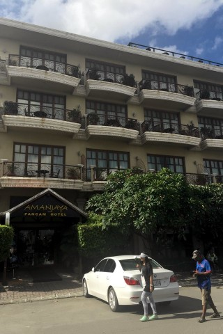 Photo of Amanjaya Hotel