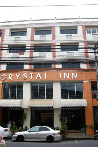Photo of Phuket Crystal Inn