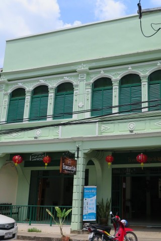 Photo of Thawesuk Hotel