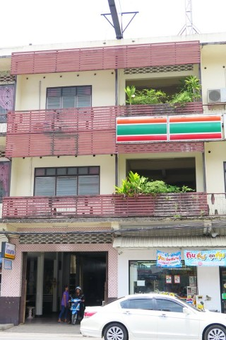 Photo of Rattanapong Hotel