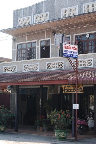 Photo of Jaliya Guesthouse
