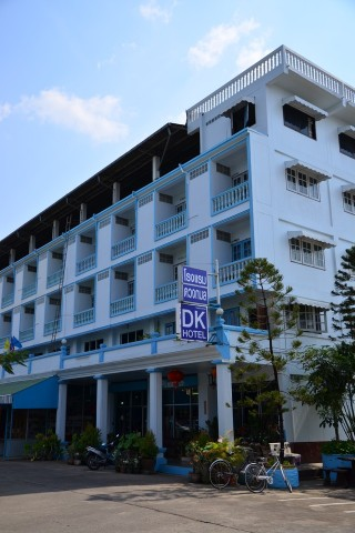 Photo of DK Hotel