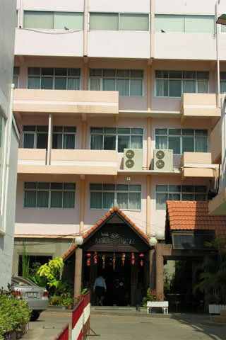 Photo of Korat Hotel