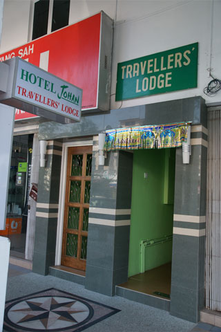 Photo of Travellers Lodge by Hotel Johan
