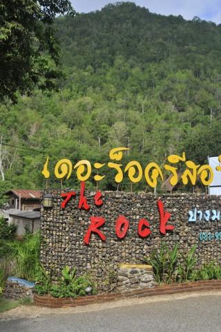 Photo of The Rock Resort @ Pang Mapha