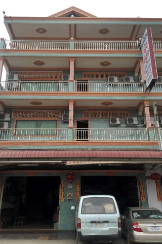 Photo of Stung Treng Guesthouse