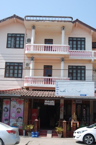 Houng Heuang Guest House
