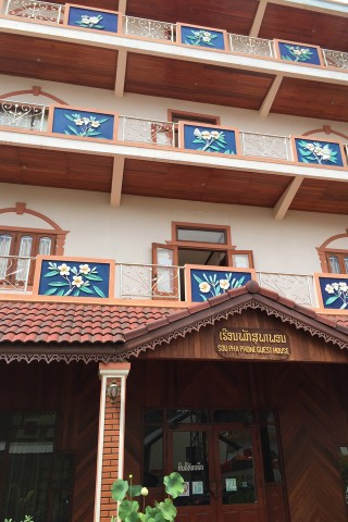 Photo of Souphaphone Guesthouse