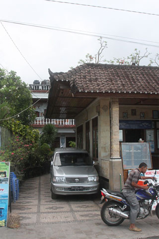 Photo of Made Homestay
