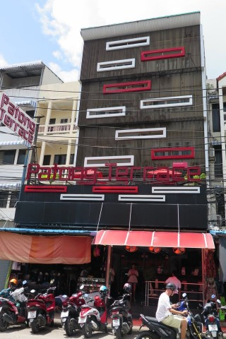 Photo of Patong Terrace Boutique Hotel