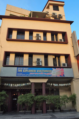 Photo of The Explorers Guesthouse
