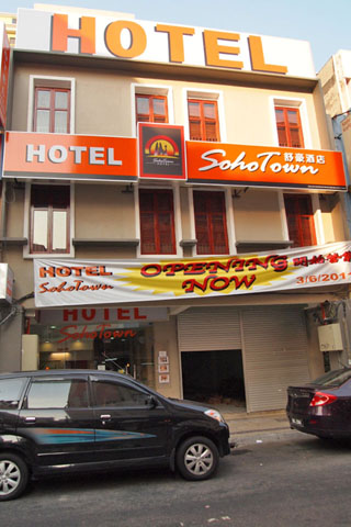 Photo of Hotel Soho Town