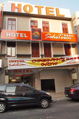 Hotel Soho Town