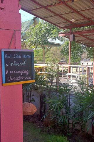 Photo of R-Lampang