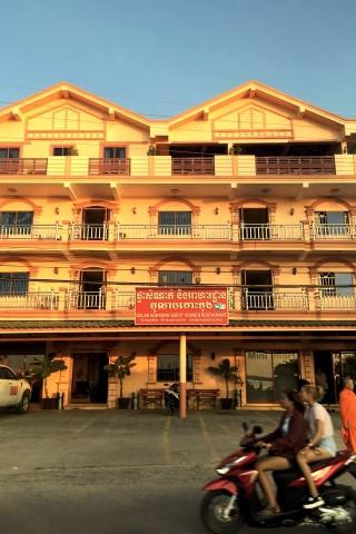Photo of Kolab Koh Kong Guesthouse