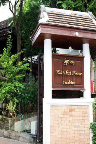 Photo of Pha-Tai House