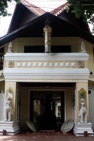 Photo of Ayatana Resort