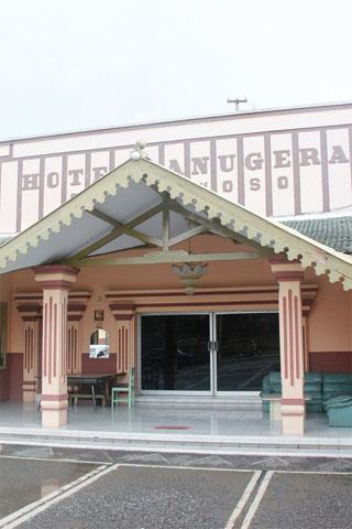 Photo of Hotel Anugerah