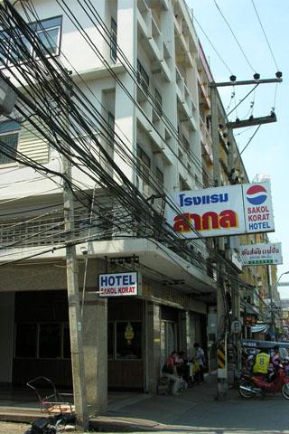 Photo of Sakol Hotel Korat