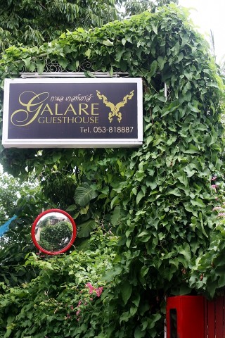 Photo of Galare Guest House