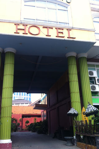 Photo of Istana Ratu Hotel