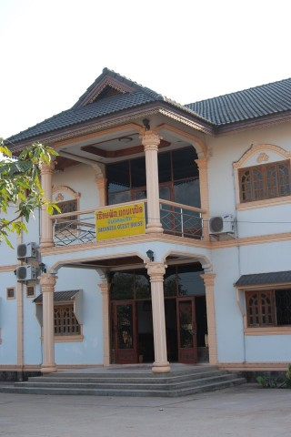Photo of Danneau 2 Guesthouse