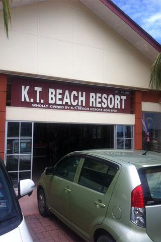 Photo of KT Beach Resort