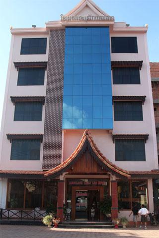 Photo of Anoulack Khen Lao Hotel