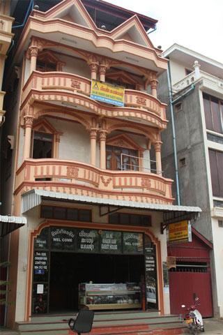 Photo of Sa Ne Khaem Guesthouse