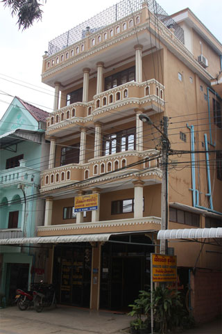 Saynamxam Guesthouse
