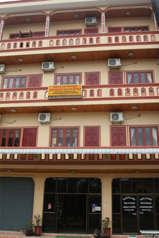 Photo of Phonechalern Guesthouse