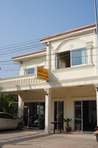Photo of Kaupjai Guesthouse